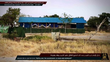 The same building seen on Al-Shabaab video earlier.